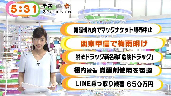 shono20140723_02.jpg