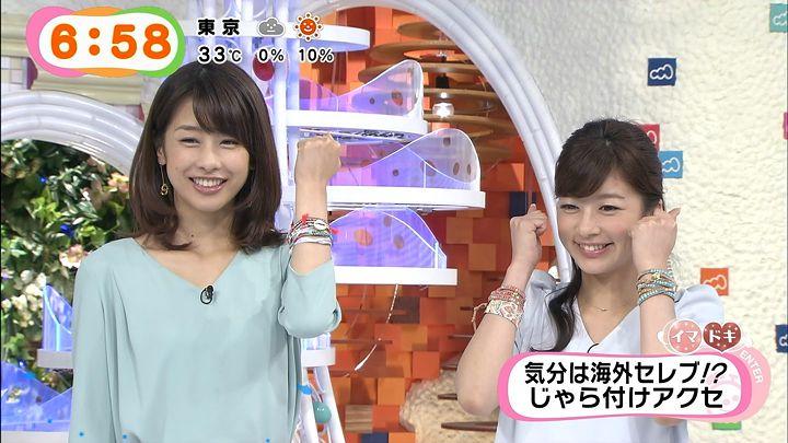 shono20140723_09.jpg