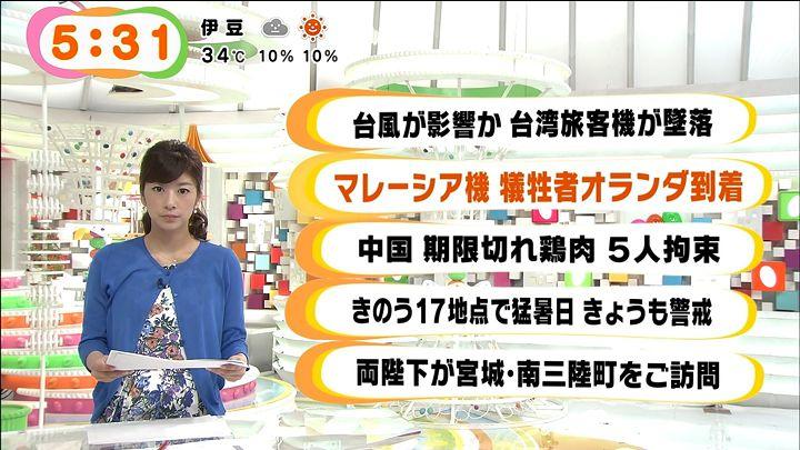 shono20140724_03.jpg
