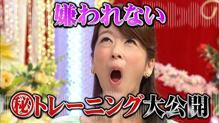 shono20140725_14.jpg