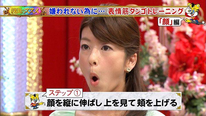 shono20140725_17.jpg