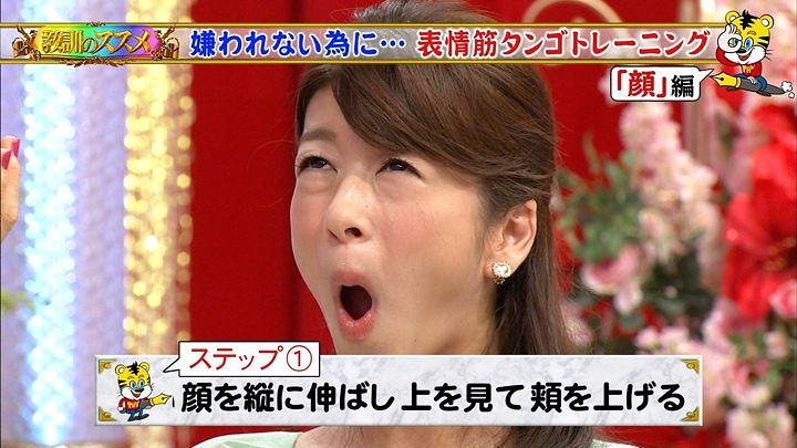 shono20140725_19.jpg