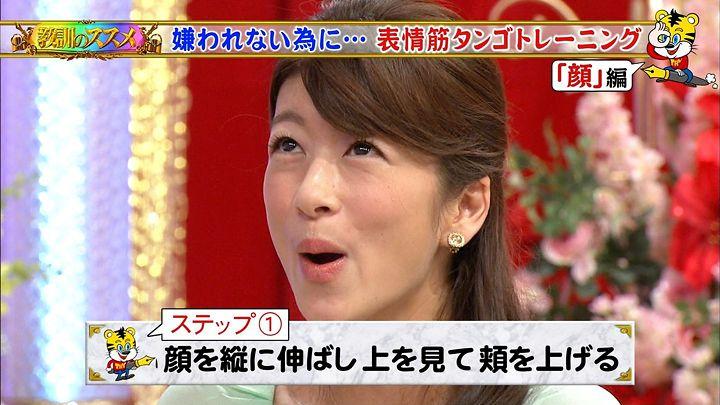shono20140725_20.jpg