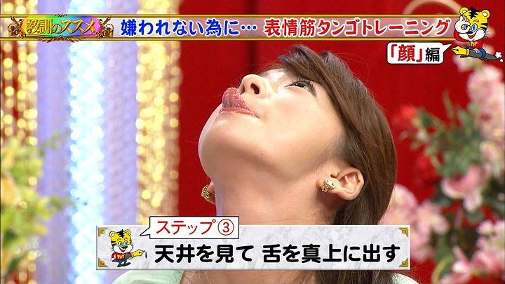 shono20140725_22.jpg