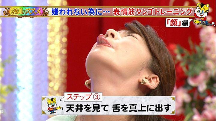 shono20140725_23.jpg