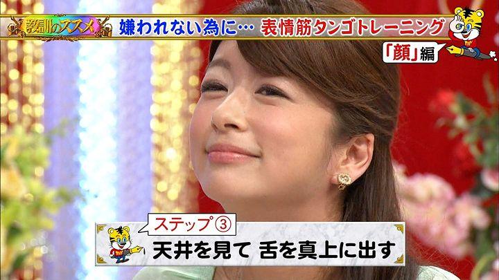 shono20140725_24.jpg