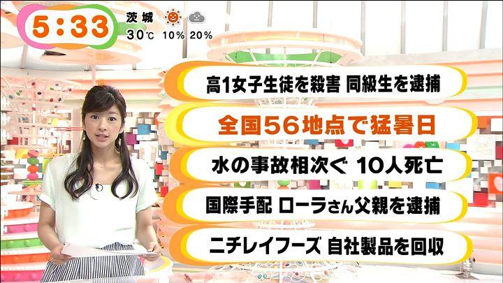 shono20140728_02.jpg