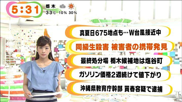 shono20140731_02.jpg
