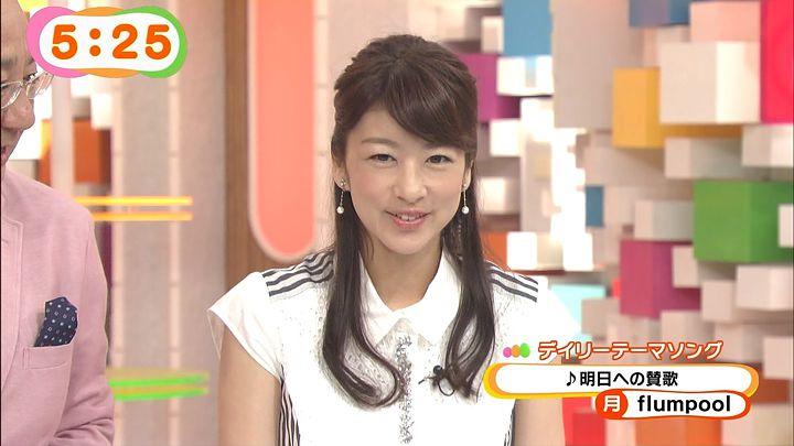 shono20140818_01.jpg