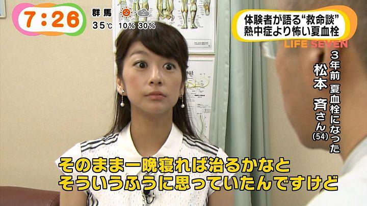 shono20140819_14.jpg