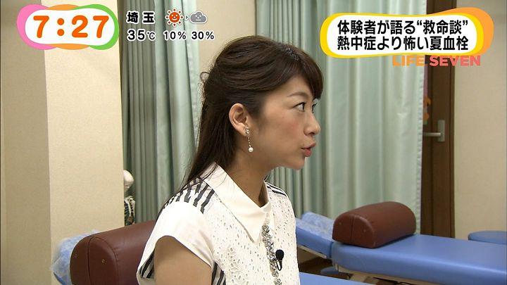 shono20140819_17.jpg