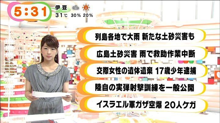 shono20140825_02.jpg