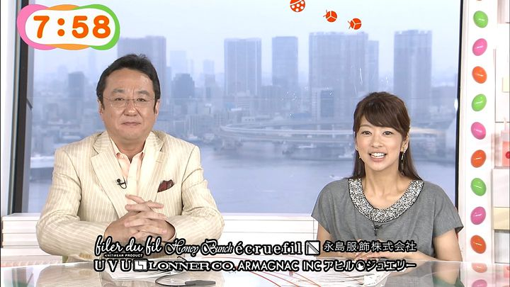 shono20140825_18.jpg