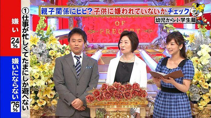 shono20140829_16.jpg