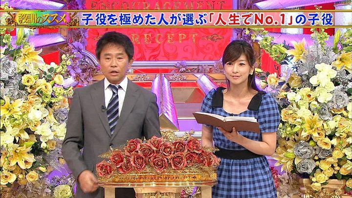 shono20140829_18.jpg