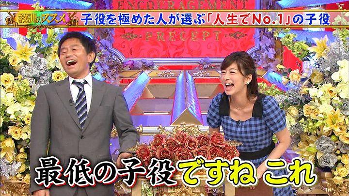 shono20140829_19.jpg