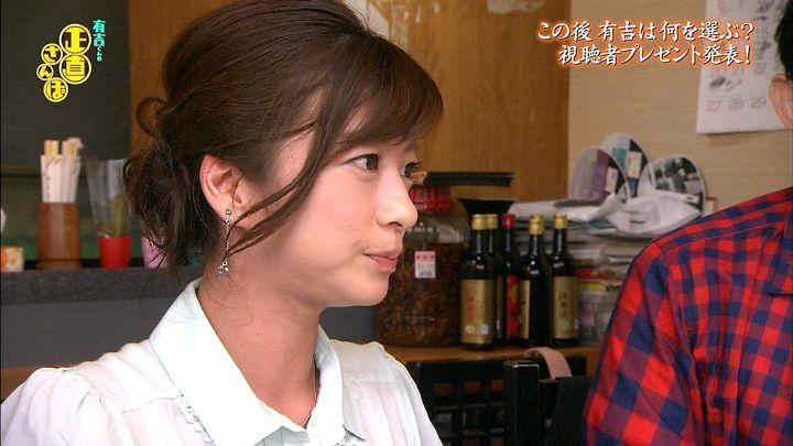 shono20140830_58.jpg