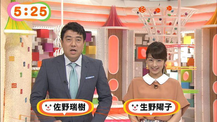 shono20140901_01.jpg