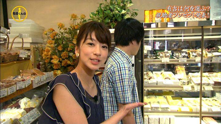 shono20140906_52.jpg