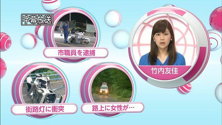 takeuchi20140713_01.jpg