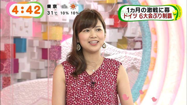 takeuchi20140715_14.jpg