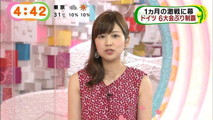 takeuchi20140715_15.jpg