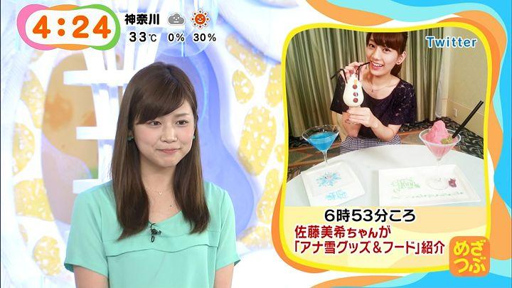 takeuchi20140716_14.jpg