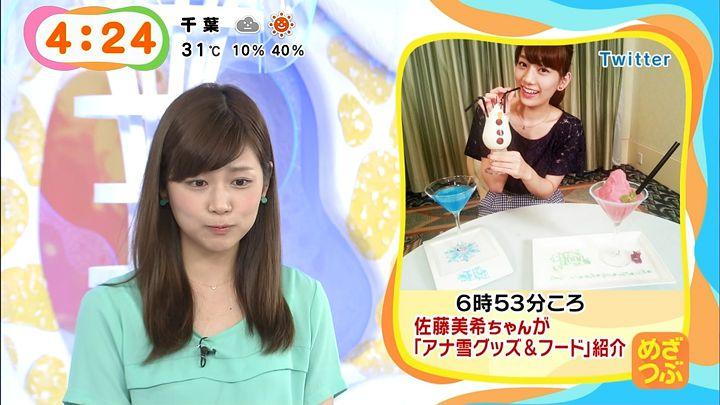 takeuchi20140716_15.jpg