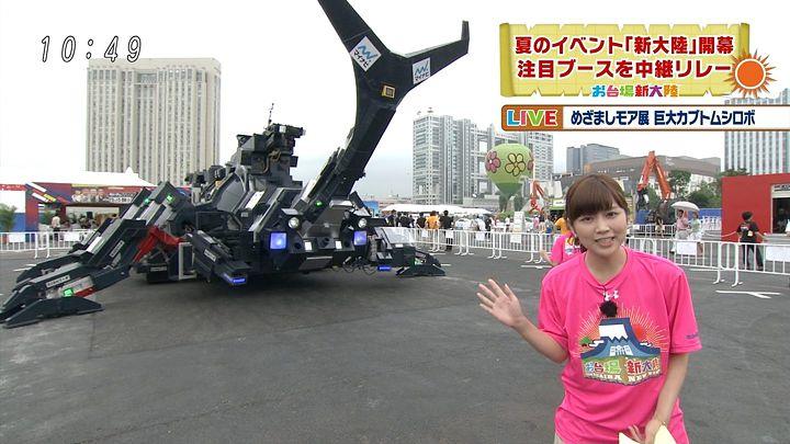 takeuchi20140719_01.jpg