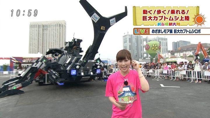 takeuchi20140719_03.jpg