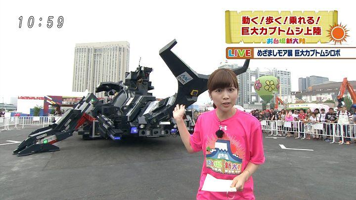 takeuchi20140719_04.jpg