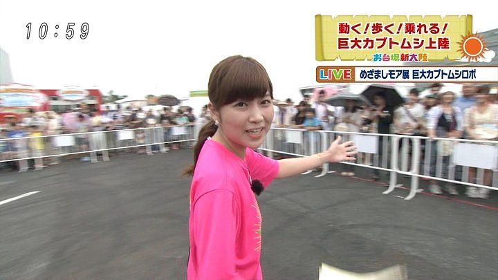 takeuchi20140719_05.jpg