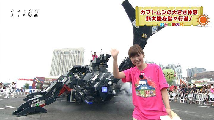 takeuchi20140719_06.jpg