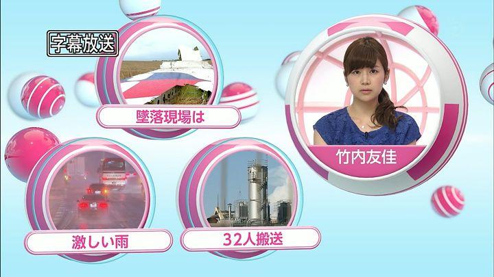 takeuchi20140720_01.jpg