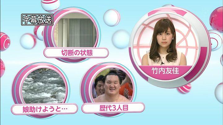 takeuchi20140727_01.jpg