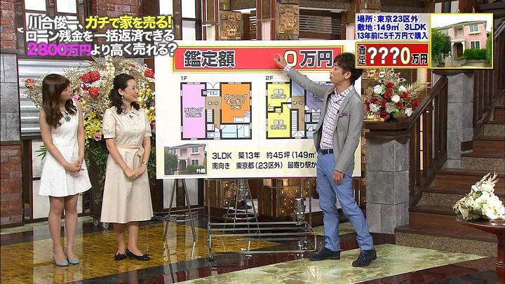takeuchi20140728_18.jpg