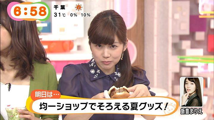 takeuchi20140729_23.jpg