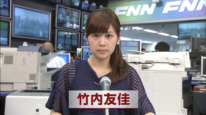 takeuchi20140730_13.jpg