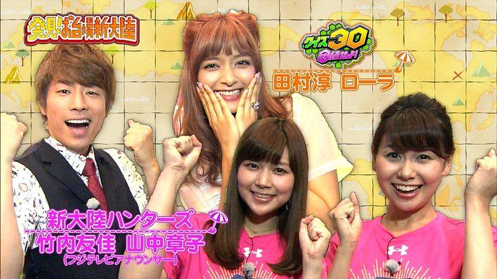 takeuchi20140801_01.jpg