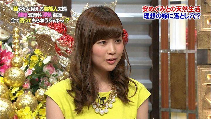 takeuchi20140804_30.jpg