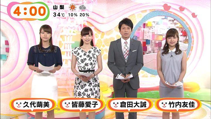 takeuchi20140805_02.jpg