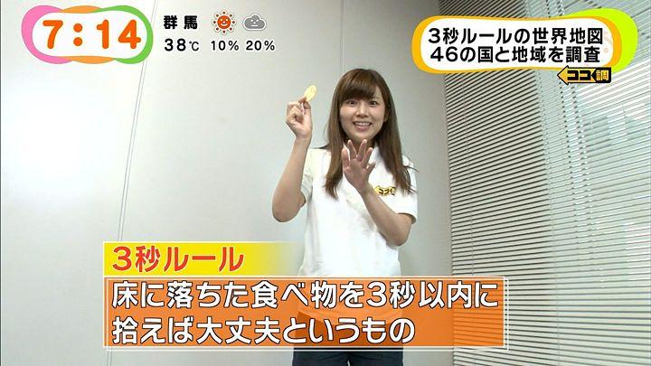 takeuchi20140805_22.jpg