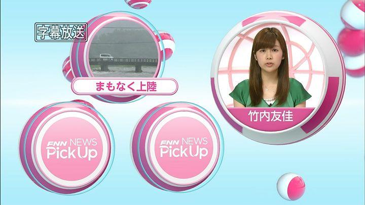 takeuchi20140809_01.jpg