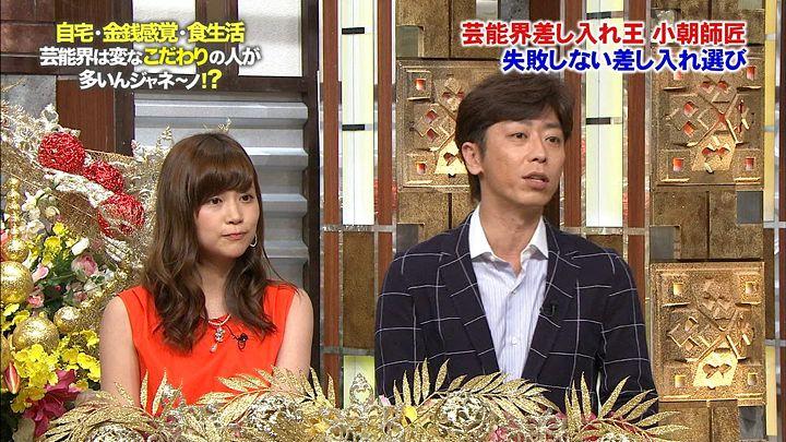 takeuchi20140811_16.jpg