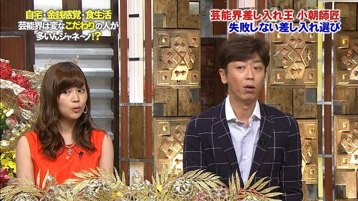 takeuchi20140811_17.jpg