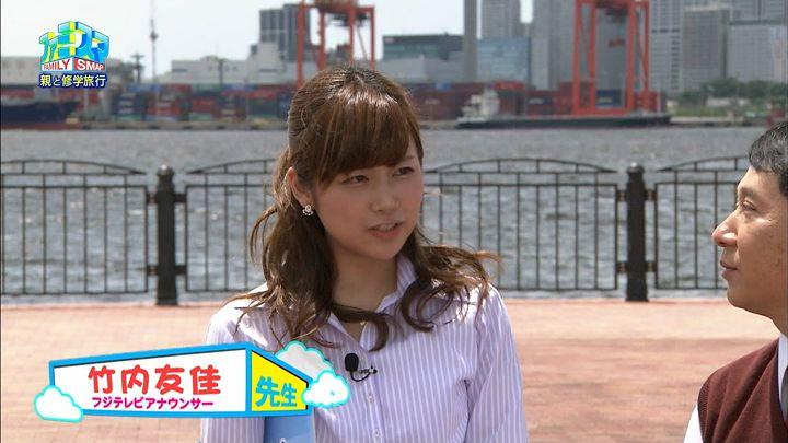 takeuchi20140811_18.jpg