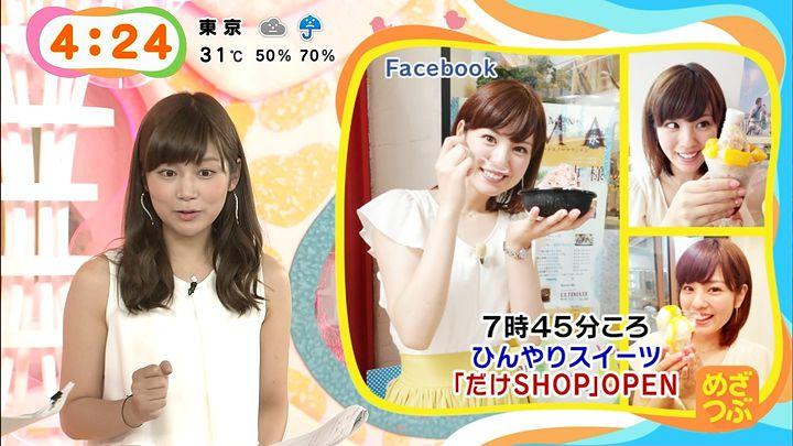 takeuchi20140812_05.jpg