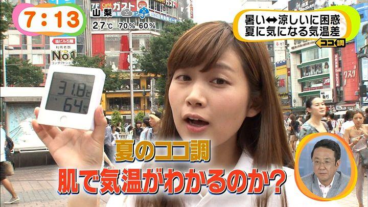 takeuchi20140812_19.jpg