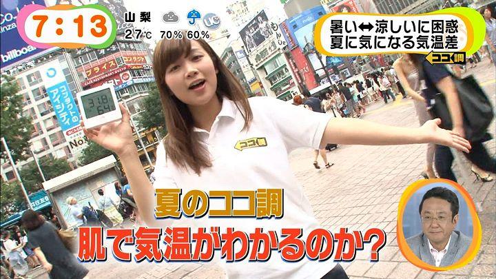 takeuchi20140812_20.jpg