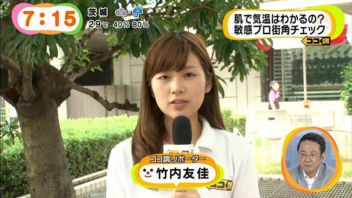 takeuchi20140812_21.jpg